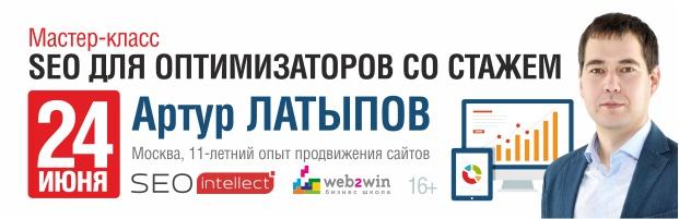 InternetExpo 2015